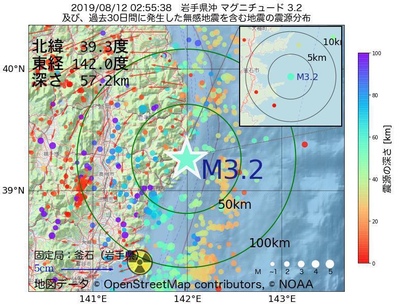 地震震源マップ:2019年08月12日 02時55分 岩手県沖でM3.2の地震