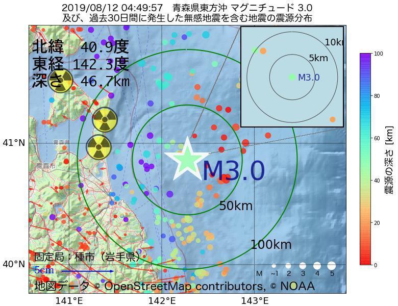 地震震源マップ:2019年08月12日 04時49分 青森県東方沖でM3.0の地震