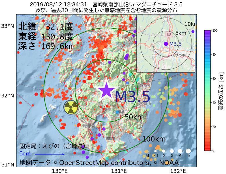 地震震源マップ:2019年08月12日 12時34分 宮崎県南部山沿いでM3.5の地震