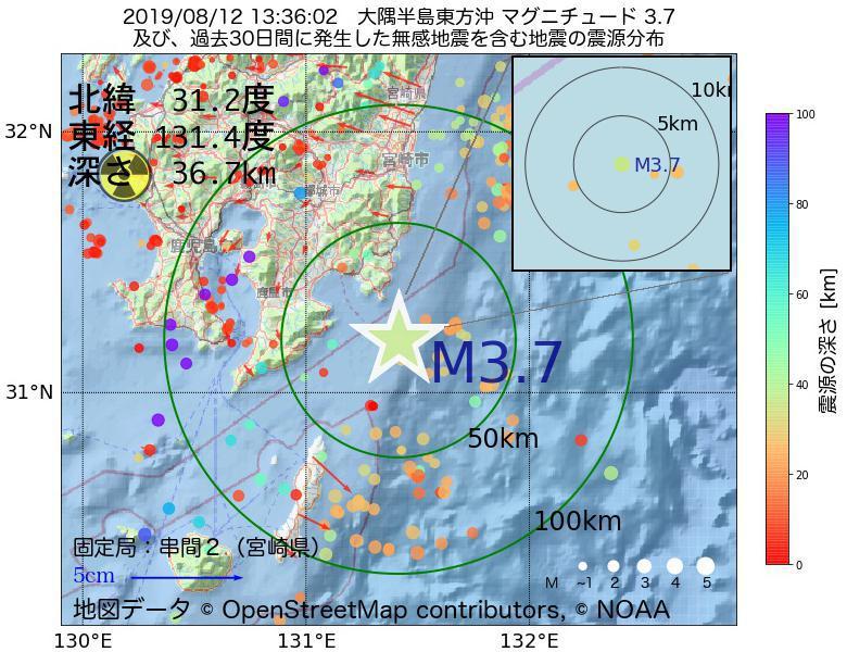 地震震源マップ:2019年08月12日 13時36分 大隅半島東方沖でM3.7の地震