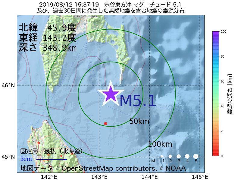 地震震源マップ:2019年08月12日 15時37分 宗谷東方沖でM5.1の地震