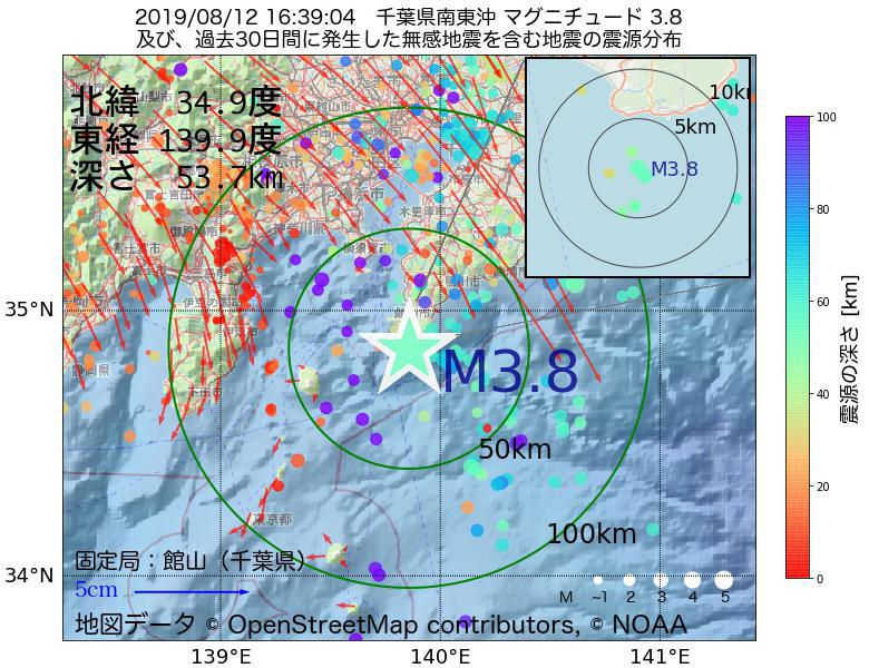 地震震源マップ:2019年08月12日 16時39分 千葉県南東沖でM3.8の地震