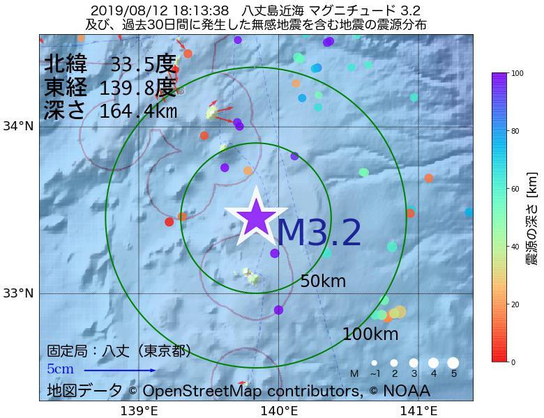 地震震源マップ:2019年08月12日 18時13分 八丈島近海でM3.2の地震