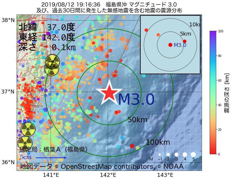 地震震源マップ:2019年08月12日 19時16分 福島県沖でM3.0の地震