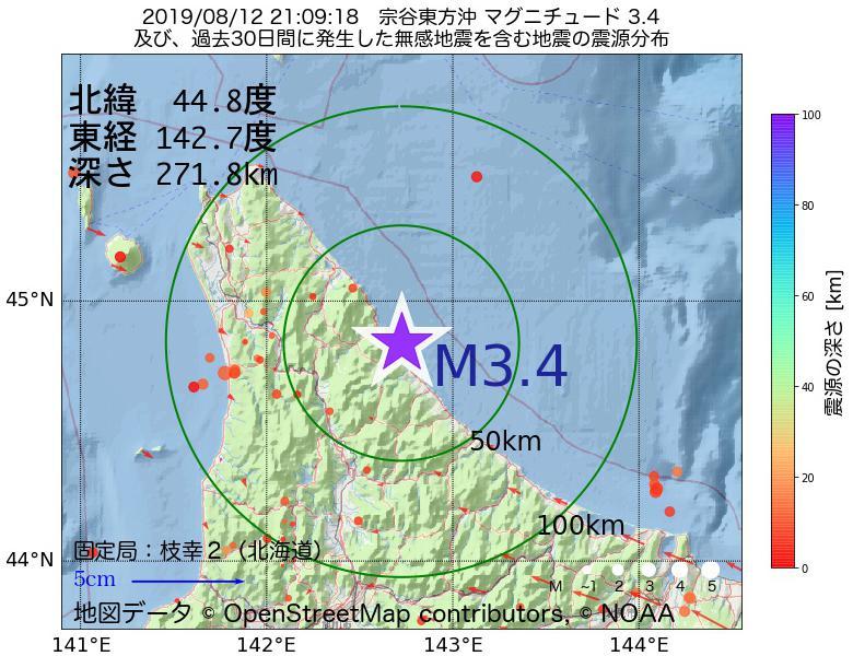 地震震源マップ:2019年08月12日 21時09分 宗谷東方沖でM3.4の地震