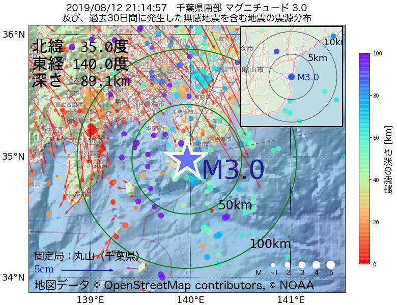 地震震源マップ:2019年08月12日 21時14分 千葉県南部でM3.0の地震
