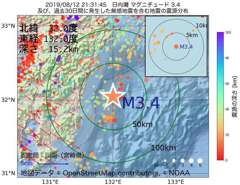 地震震源マップ:2019年08月12日 21時31分 日向灘でM3.4の地震