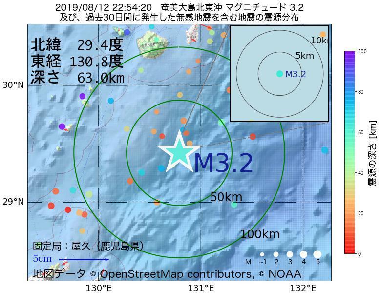 地震震源マップ:2019年08月12日 22時54分 奄美大島北東沖でM3.2の地震