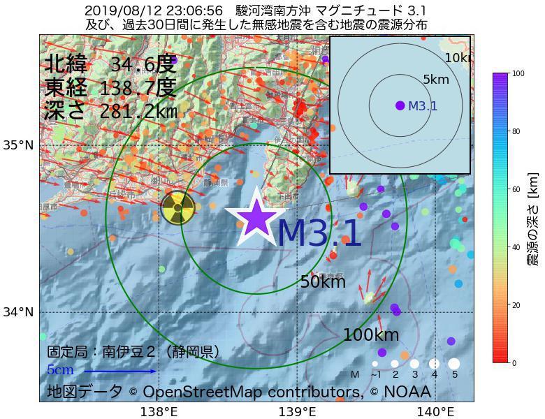 地震震源マップ:2019年08月12日 23時06分 駿河湾南方沖でM3.1の地震