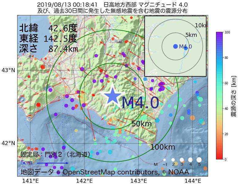 地震震源マップ:2019年08月13日 00時18分 日高地方西部でM4.0の地震