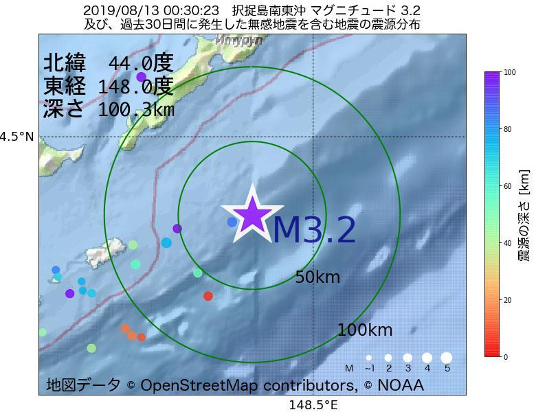 地震震源マップ:2019年08月13日 00時30分 択捉島南東沖でM3.2の地震