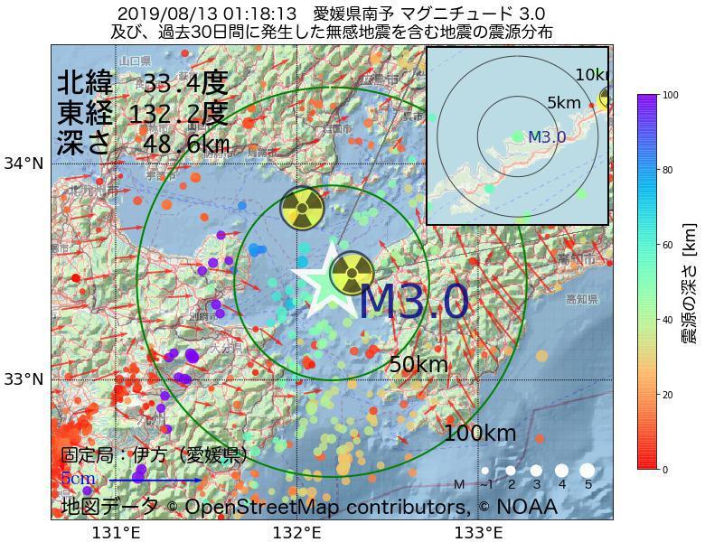 地震震源マップ:2019年08月13日 01時18分 愛媛県南予でM3.0の地震