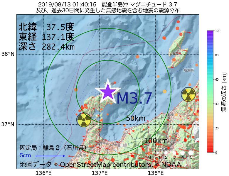 地震震源マップ:2019年08月13日 01時40分 能登半島沖でM3.7の地震