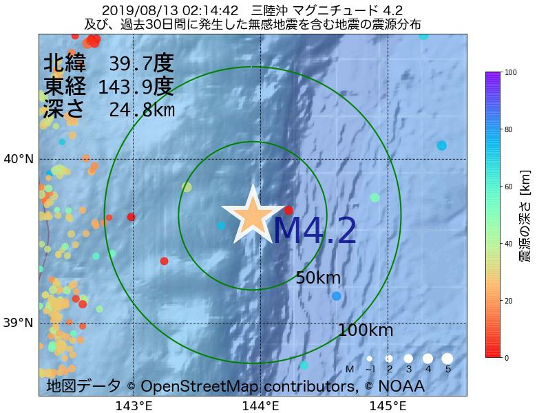 地震震源マップ:2019年08月13日 02時14分 三陸沖でM4.2の地震