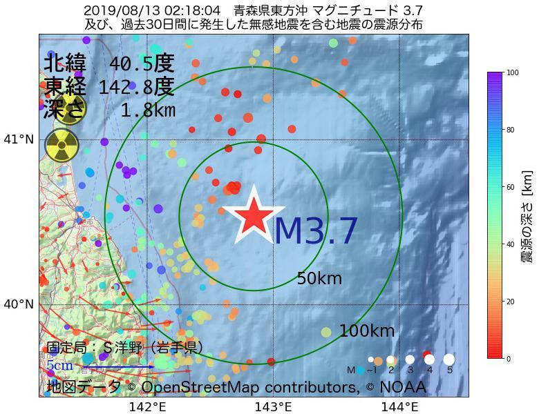 地震震源マップ:2019年08月13日 02時18分 青森県東方沖でM3.7の地震