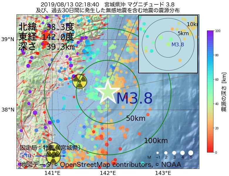 地震震源マップ:2019年08月13日 02時18分 宮城県沖でM3.8の地震
