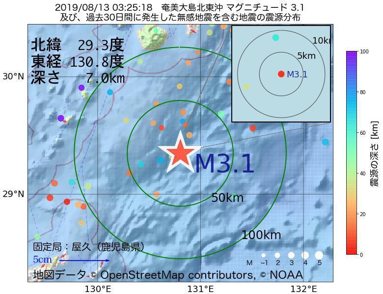 地震震源マップ:2019年08月13日 03時25分 奄美大島北東沖でM3.1の地震