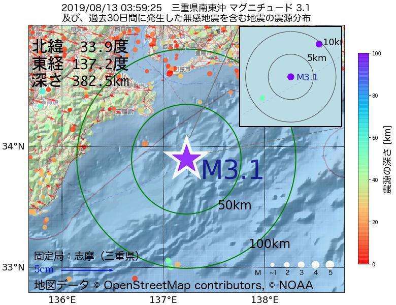 地震震源マップ:2019年08月13日 03時59分 三重県南東沖でM3.1の地震