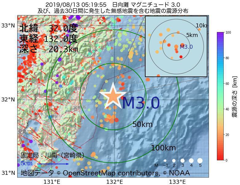 地震震源マップ:2019年08月13日 05時19分 日向灘でM3.0の地震