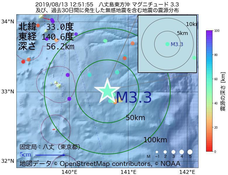 地震震源マップ:2019年08月13日 12時51分 八丈島東方沖でM3.3の地震