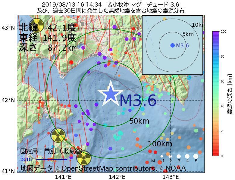 地震震源マップ:2019年08月13日 16時14分 苫小牧沖でM3.6の地震
