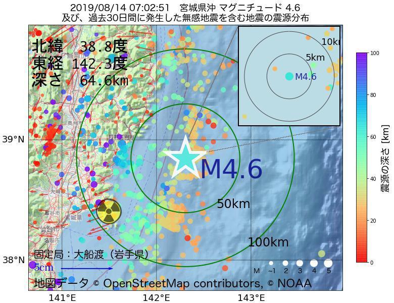 地震震源マップ:2019年08月14日 07時02分 宮城県沖でM4.6の地震