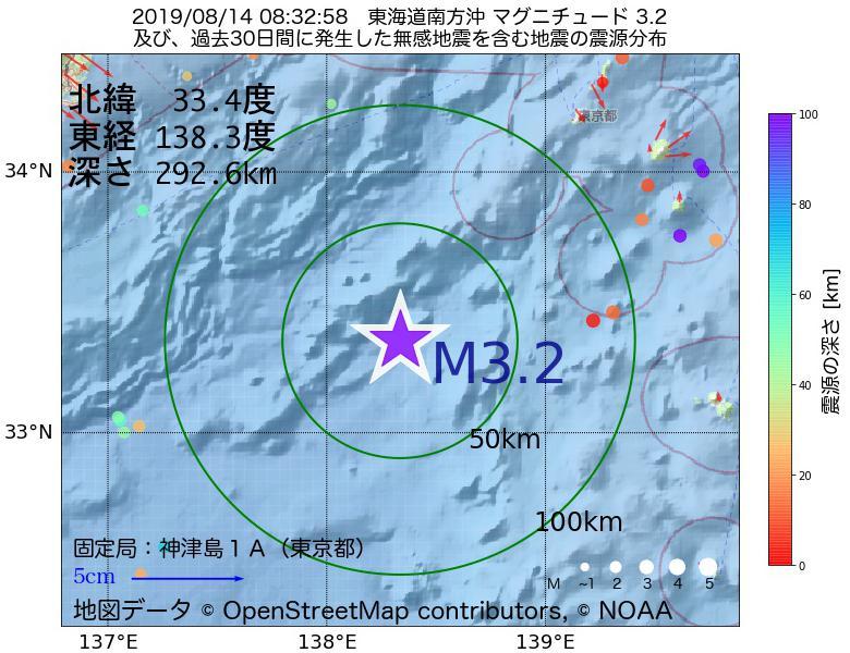 地震震源マップ:2019年08月14日 08時32分 東海道南方沖でM3.2の地震