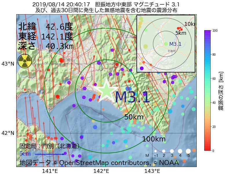 地震震源マップ:2019年08月14日 20時40分 胆振地方中東部でM3.1の地震