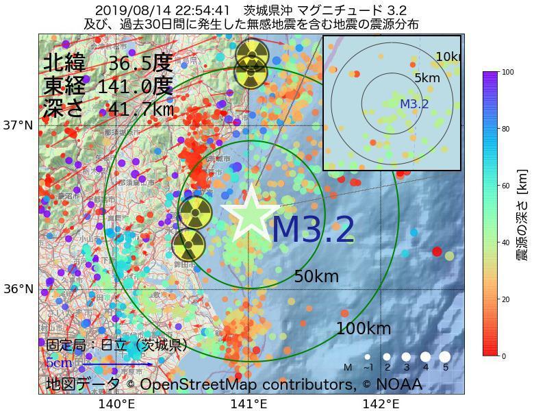 地震震源マップ:2019年08月14日 22時54分 茨城県沖でM3.2の地震