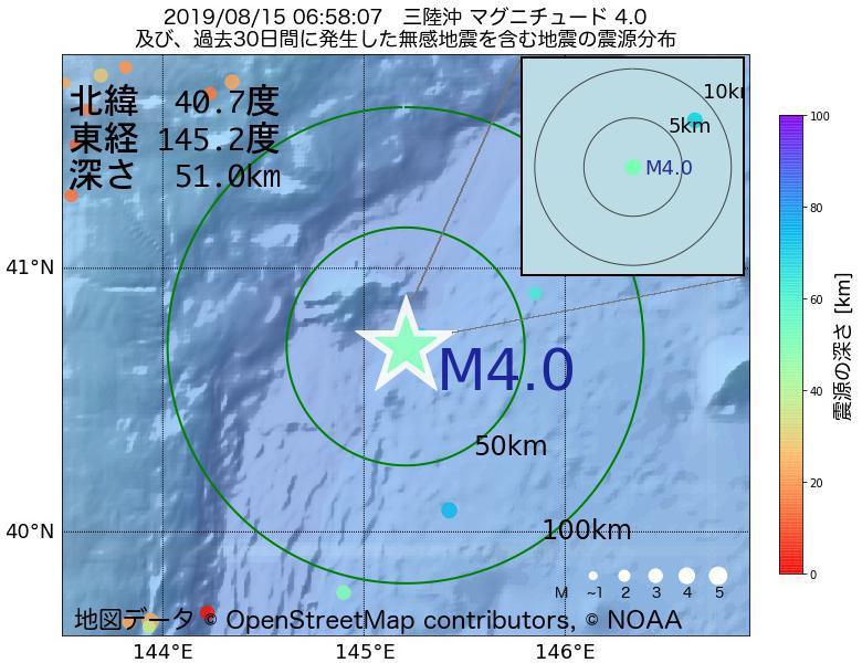 地震震源マップ:2019年08月15日 06時58分 三陸沖でM4.0の地震
