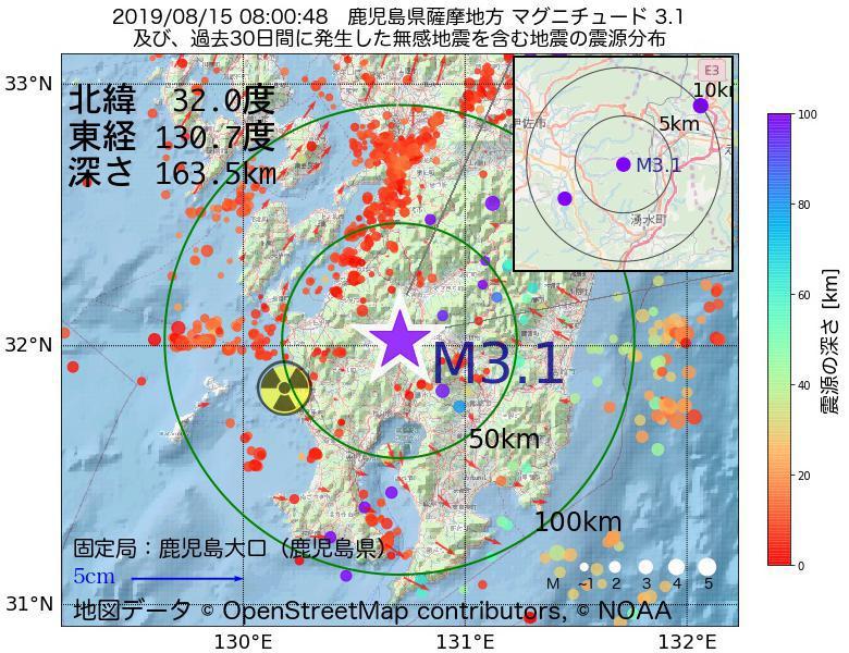 地震震源マップ:2019年08月15日 08時00分 鹿児島県薩摩地方でM3.1の地震