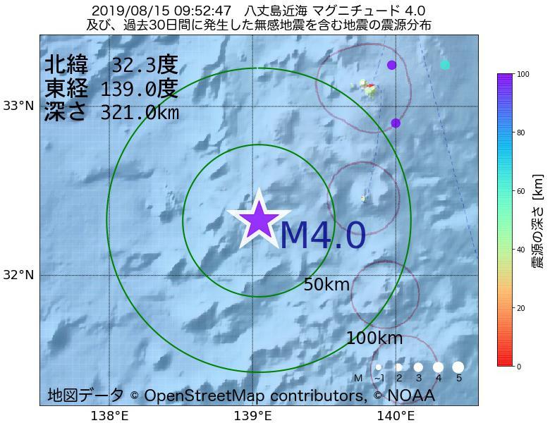 地震震源マップ:2019年08月15日 09時52分 八丈島近海でM4.0の地震