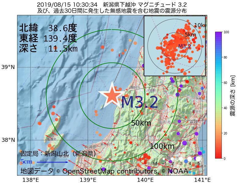 地震震源マップ:2019年08月15日 10時30分 新潟県下越沖でM3.2の地震