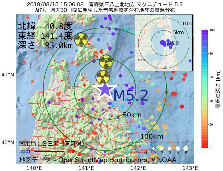 地震震源マップ:2019年08月15日 15時06分 青森県三八上北地方でM5.2の地震