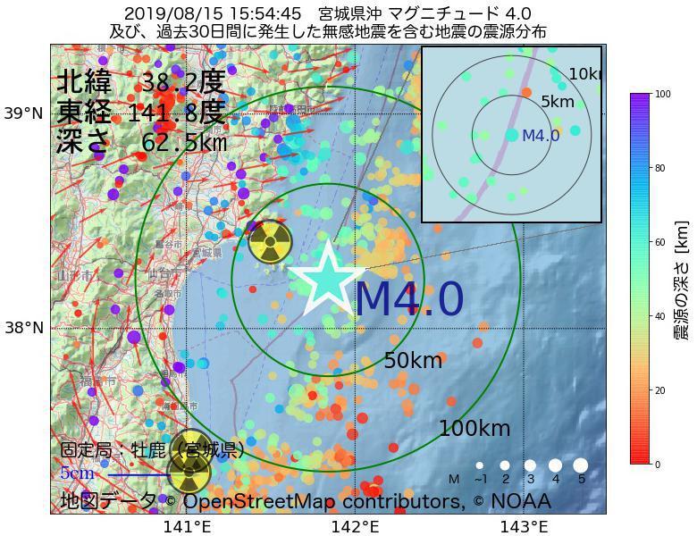 地震震源マップ:2019年08月15日 15時54分 宮城県沖でM4.0の地震