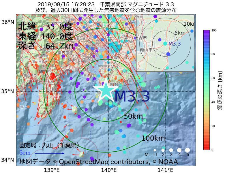 地震震源マップ:2019年08月15日 16時29分 千葉県南部でM3.3の地震