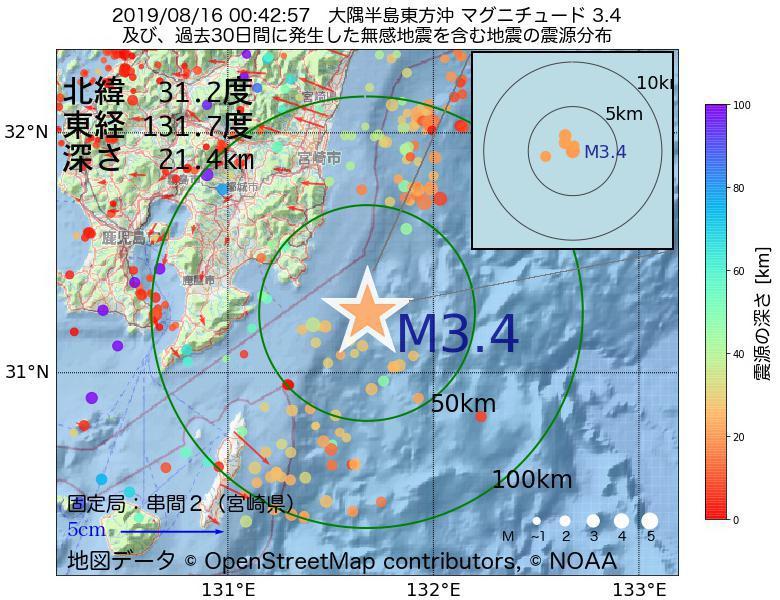 地震震源マップ:2019年08月16日 00時42分 大隅半島東方沖でM3.4の地震