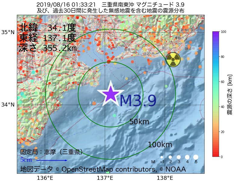 地震震源マップ:2019年08月16日 01時33分 三重県南東沖でM3.9の地震