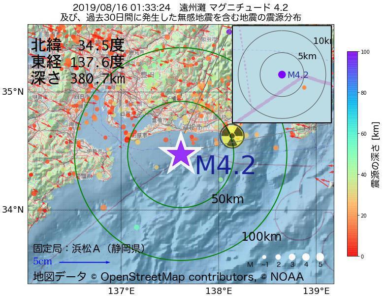 地震震源マップ:2019年08月16日 01時33分 遠州灘でM4.2の地震