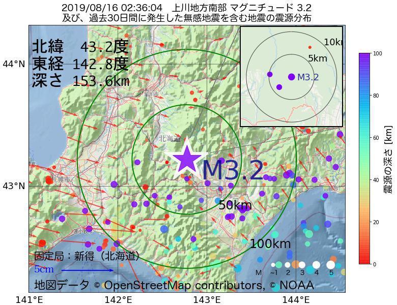 地震震源マップ:2019年08月16日 02時36分 上川地方南部でM3.2の地震