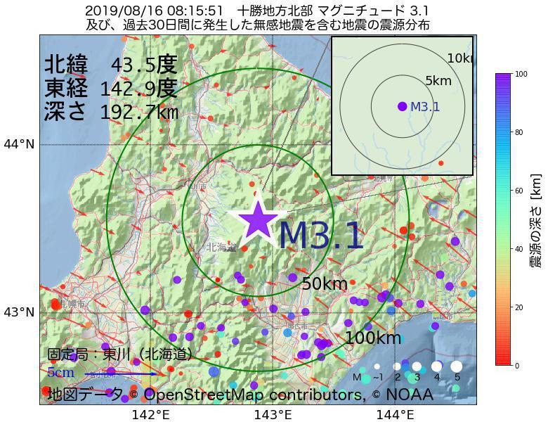 地震震源マップ:2019年08月16日 08時15分 十勝地方北部でM3.1の地震