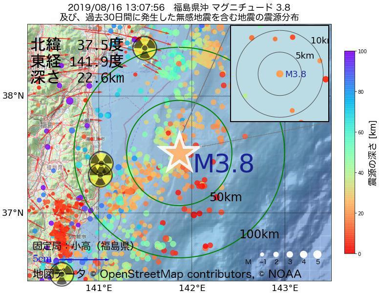 地震震源マップ:2019年08月16日 13時07分 福島県沖でM3.8の地震