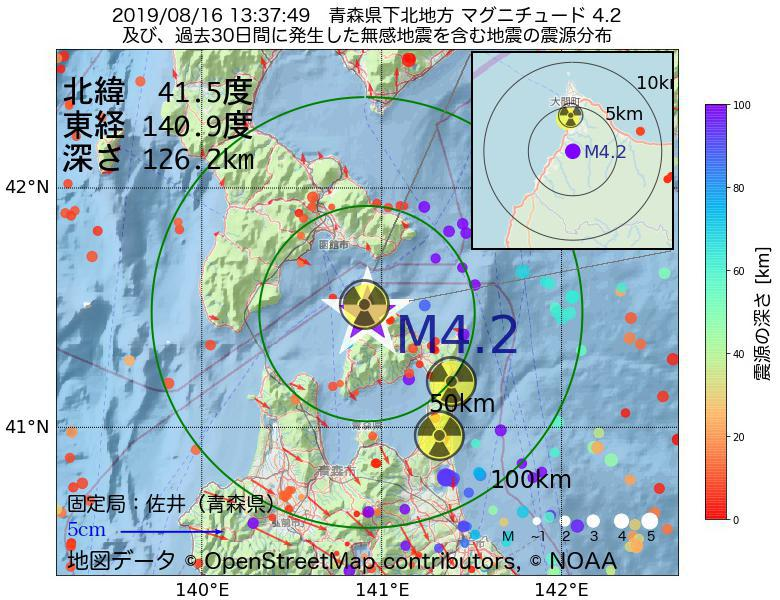 地震震源マップ:2019年08月16日 13時37分 青森県下北地方でM4.2の地震
