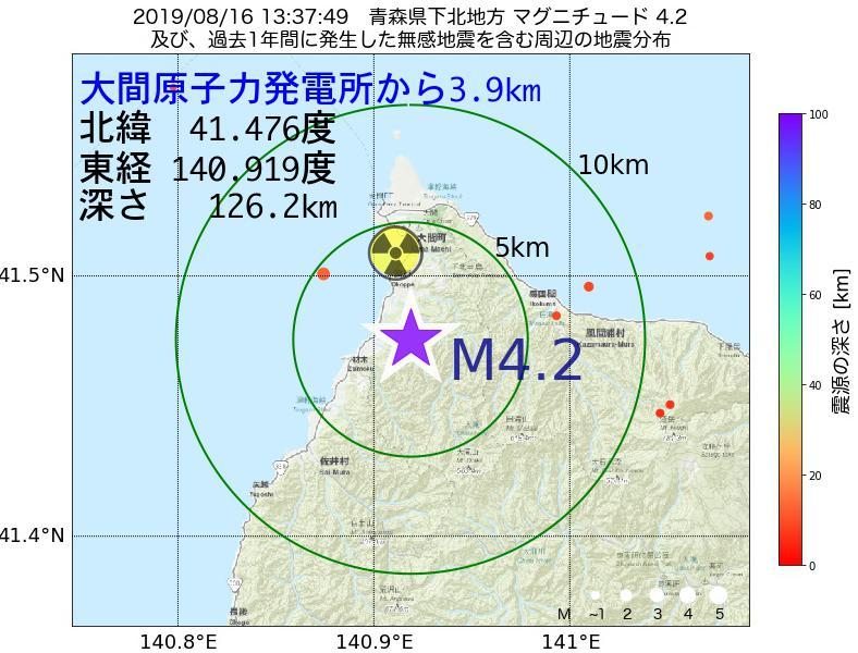 地震震源マップ:大間原子力発電所から3.9km地点でM4.2の地震が発生しました