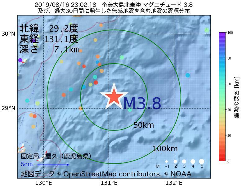 地震震源マップ:2019年08月16日 23時02分 奄美大島北東沖でM3.8の地震