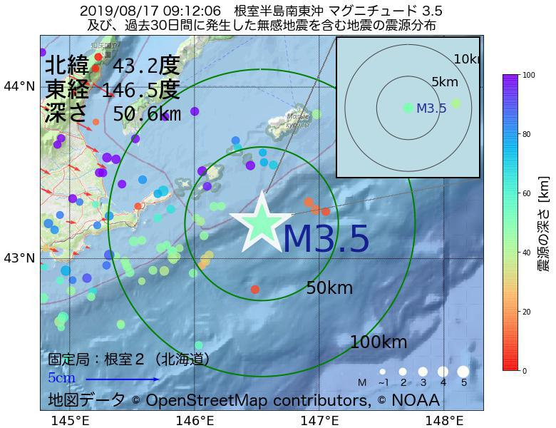 地震震源マップ:2019年08月17日 09時12分 根室半島南東沖でM3.5の地震
