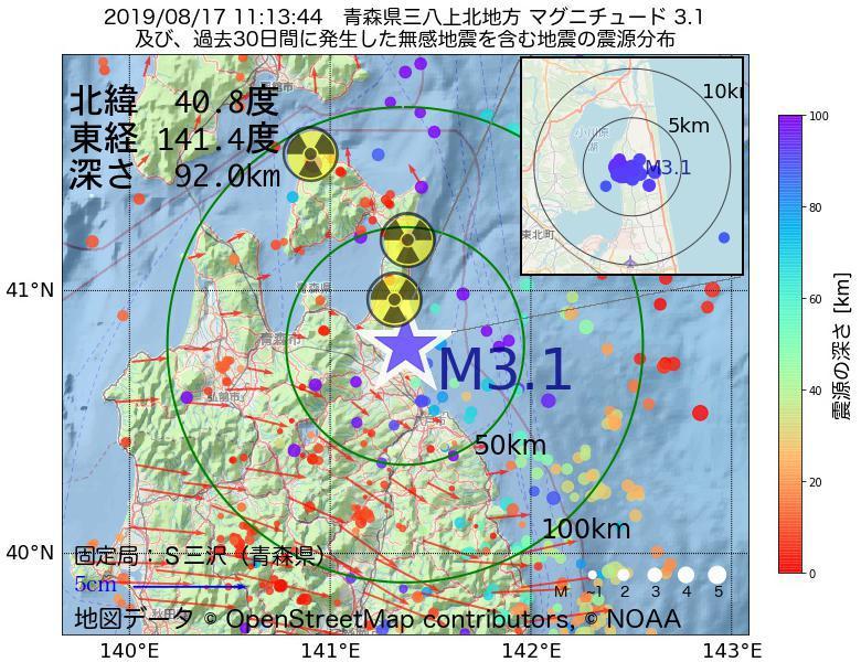 地震震源マップ:2019年08月17日 11時13分 青森県三八上北地方でM3.1の地震