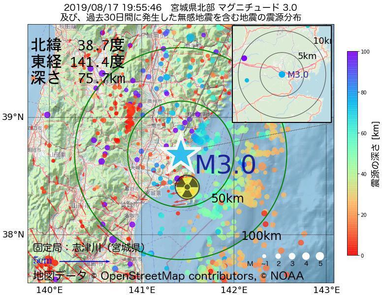 地震震源マップ:2019年08月17日 19時55分 宮城県北部でM3.0の地震