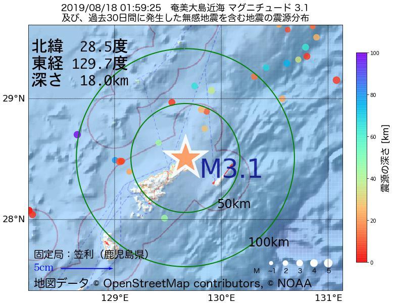 地震震源マップ:2019年08月18日 01時59分 奄美大島近海でM3.1の地震
