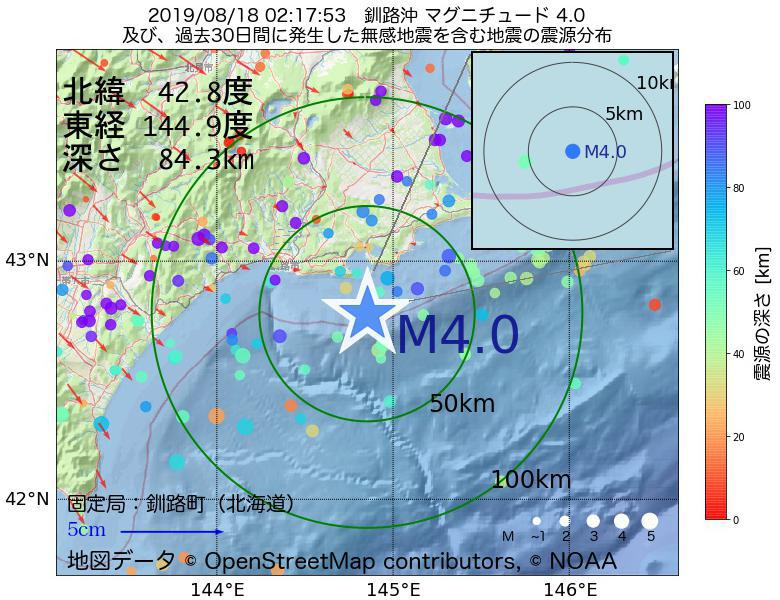 地震震源マップ:2019年08月18日 02時17分 釧路沖でM4.0の地震